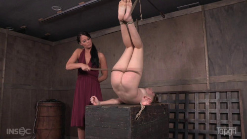 BDSM Heat