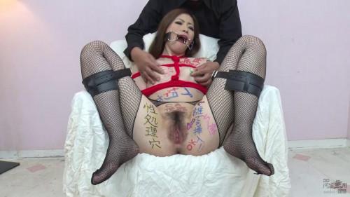 Asians BDSM Japanese bdsm porn Mondo64 vol. 1773