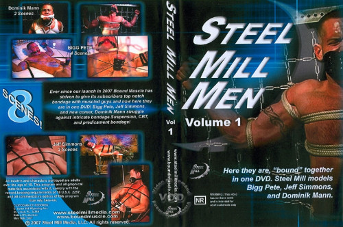 Gay BDSM Steel Mill Men Volume 1