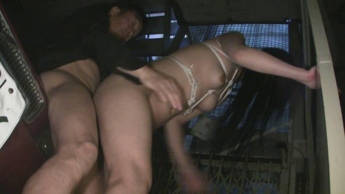 Asians BDSM Emi