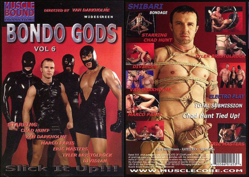 Gay BDSM Muscle Bound Productions – Bondo Gods Vol.6 (2006)