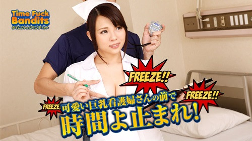 Time Fuck Bandits: Stop by Time Nurse Edition – Mihane Yuuki