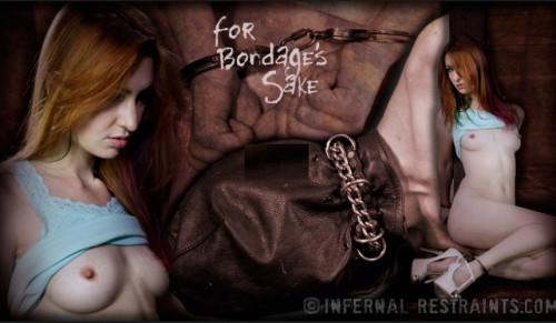 BDSM For Bondage's Sake - Calico Lane