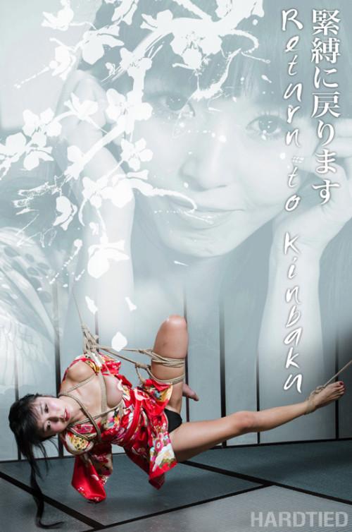 Asians BDSM HTied - Marica Hase - Return to Kinbaku