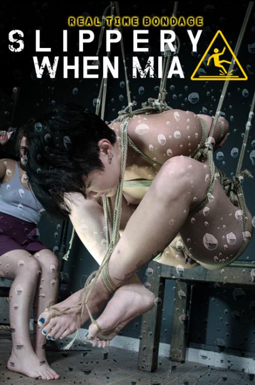 BDSM Slippery When Mia Part 2 , Mia Torro