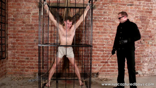 Gay BDSM The Annihilation of the Unruly (Part 5)