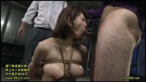 Asians BDSM Mayu Nozomi