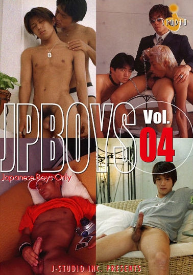 Asians BDSM JP Boys Vol.4