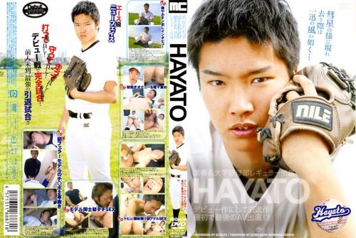 Mens Camp - Active College Baseball Player Hayato