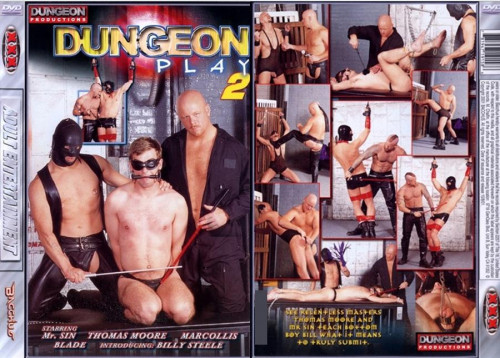 Gay BDSM Dungeon Play 2