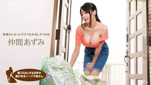1Pondo Drama Collection – Azumi Nakama