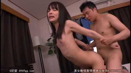 Asians BDSM My younger friend who has a reputation as a beautiful girl