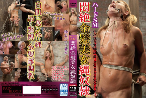 bdsm Hard Sm Lesbian Couples Blonde Rope Slave Vol.01 (2016)