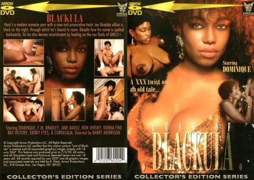 Lust Of Blackula - Dominique, F.M. Bradley, Jane Davile (1987)