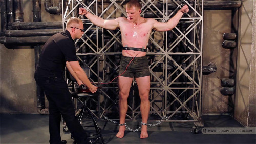 Gay BDSM Special Commando - Part II