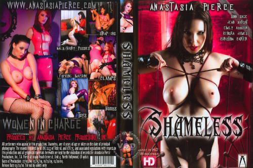 BDSM Latex Shameless