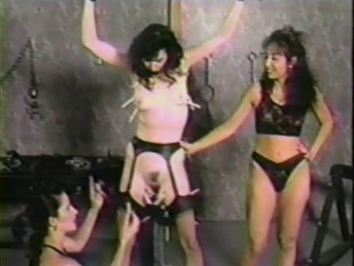 BDSM Will Of Iron