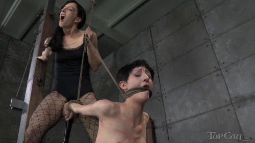 BDSM Narcissist -  Cadence Cross, Elise Graves