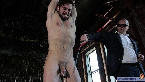 Gay BDSM Dancer Rustam