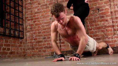 Gay BDSM Rebellious Slave Roman