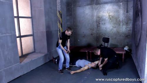 Gay BDSM Football Hooligan Stas - Part I