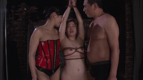 Asians BDSM The Ice Lady Butler S