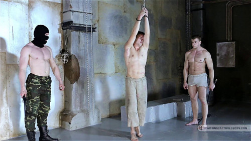 Gay BDSM Slaves Competition
