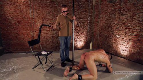 Gay BDSM Rent-a-Boy Andrei