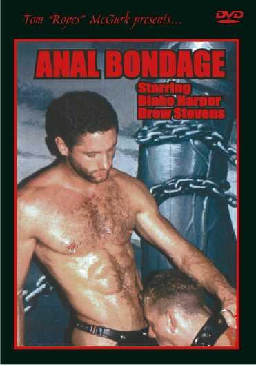 Gay BDSM Anal Bondage