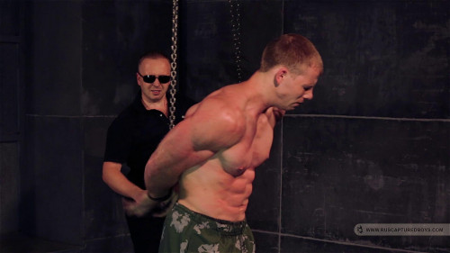 Gay BDSM Special Commando - Part I