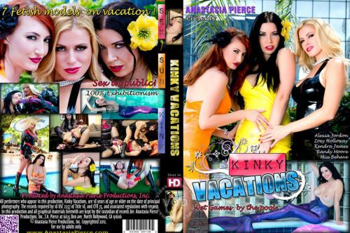 BDSM Anastasia Pierce - Kinky Vacations