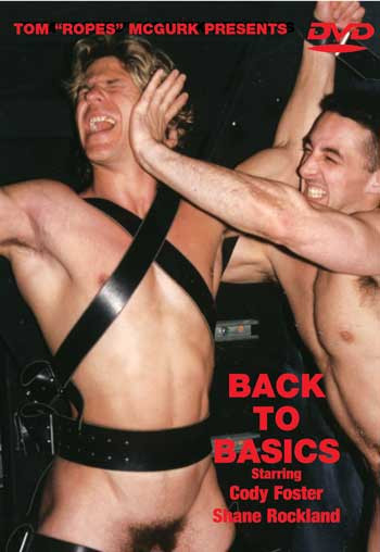 Gay BDSM Basic - Training
