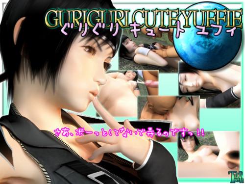 Guri Guri Cute Yuffie Best Quality 3D Porn