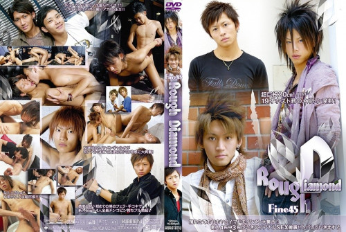 Fine vol.45 Rough Diamond Gay Asian