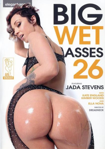 Big Wet Asses  Vol. 26 (2017)