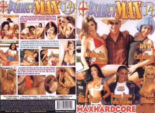 Planet Max # 14 - MaxHardcore
