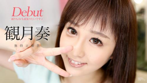 Kanade Mizuki