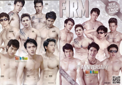 FIRM Unseen Magazine 1st Anniversary Asian Gays