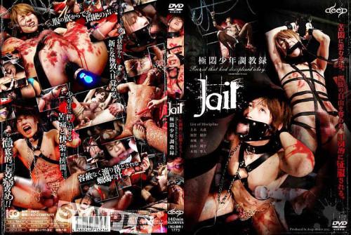Jail - Training of Boys - HD, Hardcore, Blowjob, Cumshots