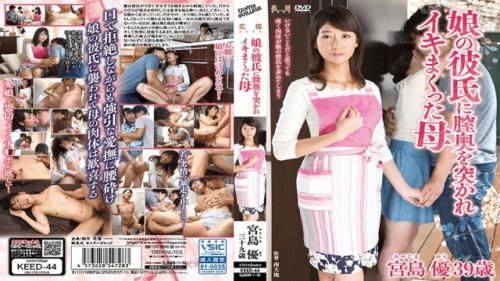 Yu stuck in her vagina by her boyfriend