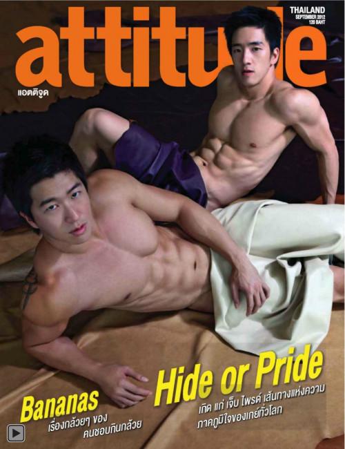 Attitude September 2012 Gay Pics