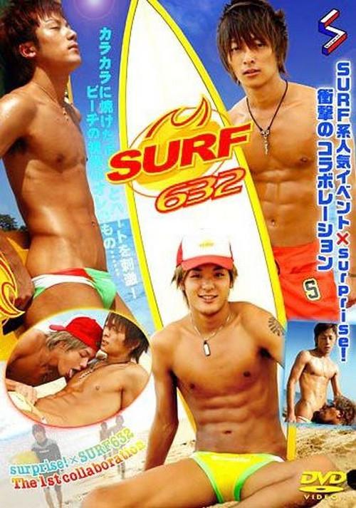 Surf Asian Gays