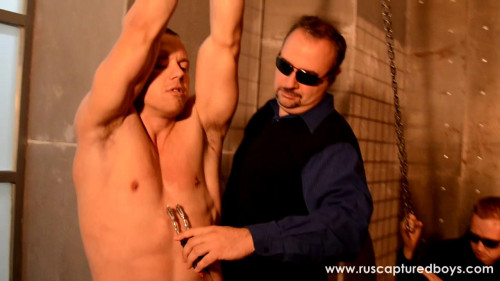 Street Workout Star Gay BDSM