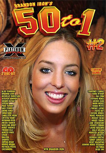 50 To 1 Volume 2 (2005)