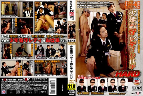 [new sexual] The Prison Female Officer for Young Boys 2