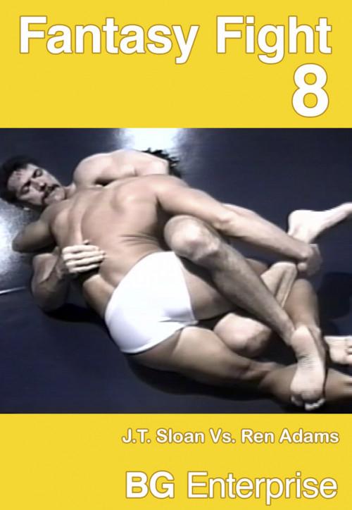 BG Enterprise - Ren Adams vs JT Sloan Gay Extreme