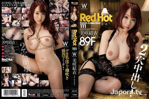 Red Hot Fetish Collection 111 – Yui Misaki (050515-199)