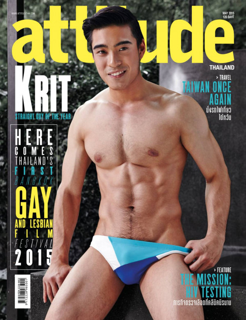 Attitude May 2015 Gay Pics