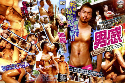 Male Sensuous Log-house Gay Asian