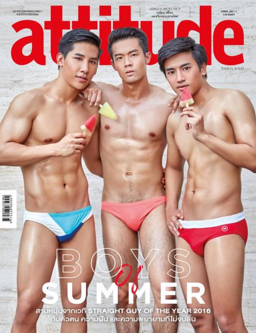 Attitude April 2017 Gay Pics